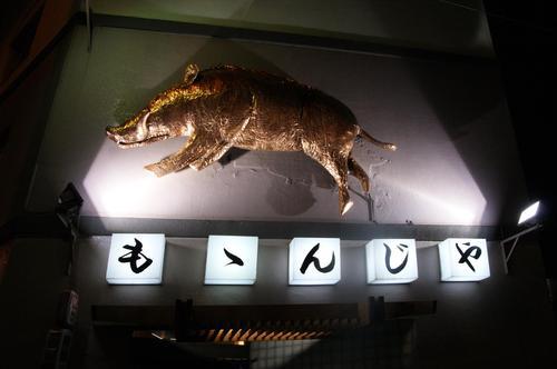 20081220_01.jpg