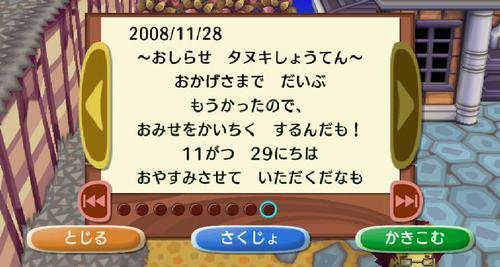 RUU_0019.JPG