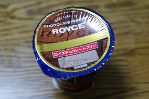 20081204_01.jpg